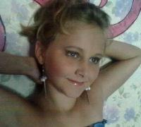 Ангелина Кобзарь, 30 ноября 1998, Краматорск, id70670702