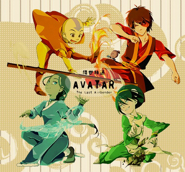 продолжение аватара легенда об аанге: