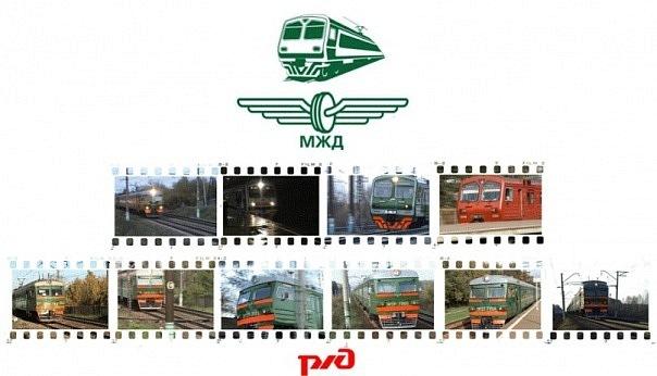 Видео с Белорусского и Киевского направлений МЖД.  Видео железной дороги.