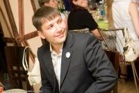 Александр Романенко, 11 февраля 1983, Томск, id3382132