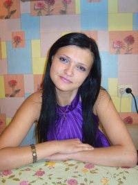 Наталья Грищук, 6 декабря , Тверь, id65383963