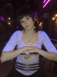 Татьяна Кислова, 2 сентября , Воркута, id70064589