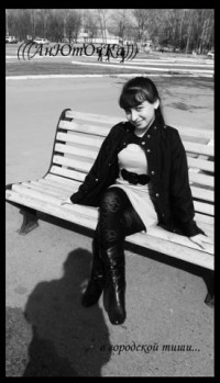 Анютка ***, 3 июля 1996, Серов, id81622999