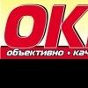 ГАЗЕТА ОКНО - газета Колпинского района