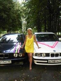 Яна Ледовская, 20 июня 1980, Смоленск, id112150336