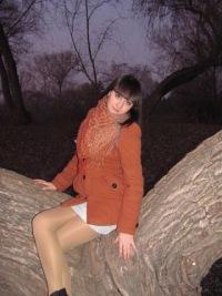 Cristinka Chitic, 10 января 1992, Москва, id164811628