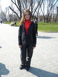 Наталья Отцович-Дягилева, 19 февраля 1980, Харьков, id167566754