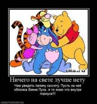 Катя Каримова, 5 сентября 1991, Казань, id80095646