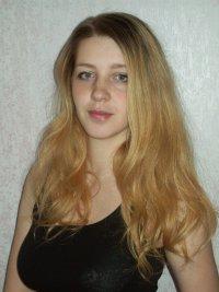 Луиза Щетинникова, 7 ноября , Москва, id84212805