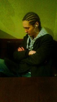 Никита Трайнин, 5 января , Москва, id96382079