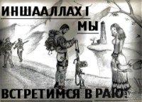 Тимур Муцураев, Фархор