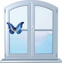 Главное в доме тепло и уют окна и двери из ПВХ .и алёминевые рамы быстро...  Номер Объявления: 9676765.