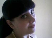 Gayane Janoyan, 9 февраля , Ижевск, id115545516