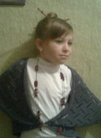 Иришка Господинова, 1 мая 1999, Тарутино, id135199616