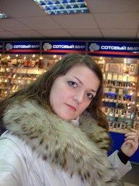 Кристя Быкова, 13 мая 1990, Южно-Сахалинск, id21131753