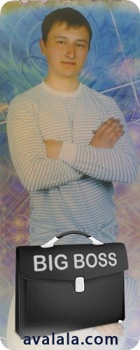 Kolya Daragan, 21 марта 1993, Донецк, id86351675