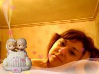 Анна Анна, 30 декабря 1985, Волгоград, id92028088