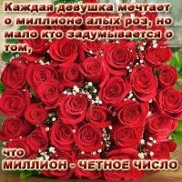 София Костылева, 1 марта , Константиновка, id128481850