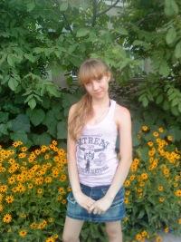 Александра Зайцева, 28 мая 1995, Сумы, id142966619