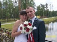 Мария Кузнецова, 8 июля , Шатура, id143100557