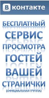 Виктор Переозчиксв, 1 декабря 1967, Москва, id24555156