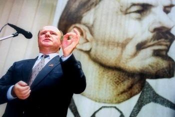 Брат Ельцина в КПРФ