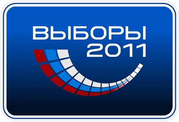 Выборы Госдумы