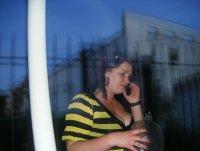 Инна Boyko, 9 июня , Борисполь, id71738396