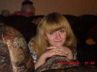 Ксения Гамезо, 18 февраля , Борисов, id113522695