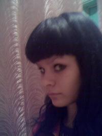 Кристина Осипова, 9 апреля , Лельчицы, id156130473