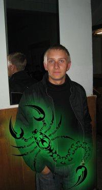 Міша Герман, Гримайлов