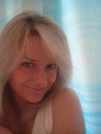 Тина Панина, 5 марта 1990, Щербинка, id64245842