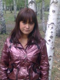 Миляуша Абзалилова, 22 ноября , Серпухов, id115447586