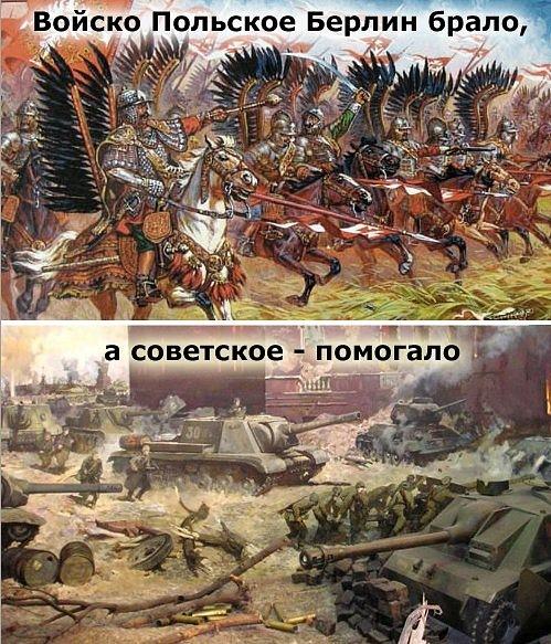 http://cs10152.vkontakte.ru/u13656736/105721762/x_a90bbae0.jpg