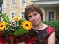Юлия Благих, 8 марта 1982, Давыдовка, id67473073