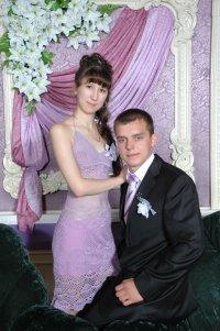 Виктория Черепанова, 7 декабря 1988, Кривой Рог, id68853015