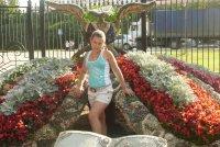 Анастасия Алдошина, 3 июня 1997, Москва, id71469262