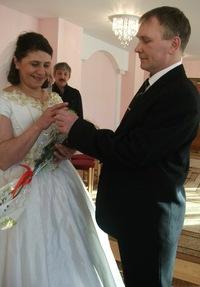 Ремизова Ольга (Мартынова)