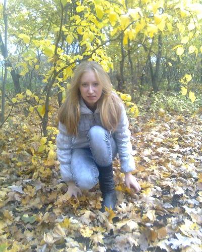Настя Володина, id146506305
