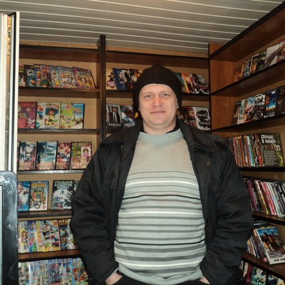 Евгений Марченко, 5 марта , Москва, id106208460