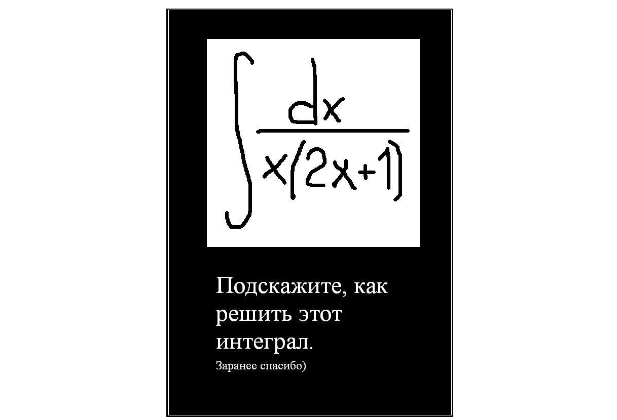 Требования к содержанию школьных учебников с иностранных языков. обойтись без математиков