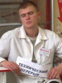 Ваня Мушкалов, 10 сентября , Санкт-Петербург, id67640479
