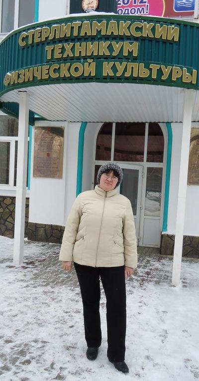 Лилия Садырова, 2 мая , Стерлитамак, id136840154