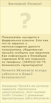 Илюха Кук, 3 августа 1989, Уфа, id100977856