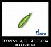 Григорий Πривалов, 19 мая , Москва, id105207230