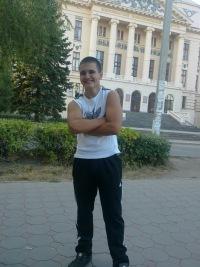 Эрик Гокадзе, 19 сентября 1994, Ростов-на-Дону, id106246552