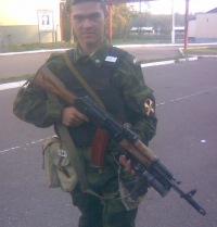Денис Иванов, 5 марта , Лида, id110533119