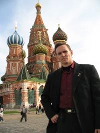 Василий Касаткин, 26 сентября , Красноярск, id127524895