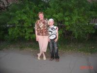 Евгения Мартяшкина, 27 апреля 1993, Улан-Удэ, id129558571