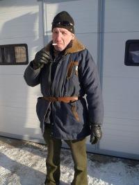 Иван Борисович, 14 февраля 1982, Москва, id131426097
